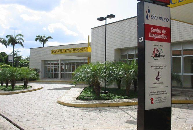 Não Exige Experiência: Nova Oportunidade no Hospital São Paulo – Currículos até 05/06